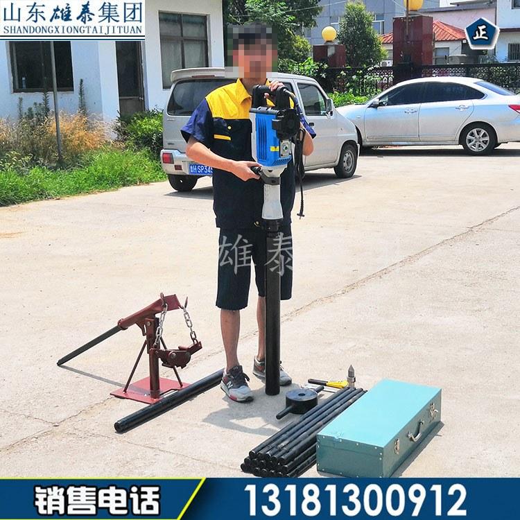 电动取土钻机小型原状土取样设备 环保取样静音式作业