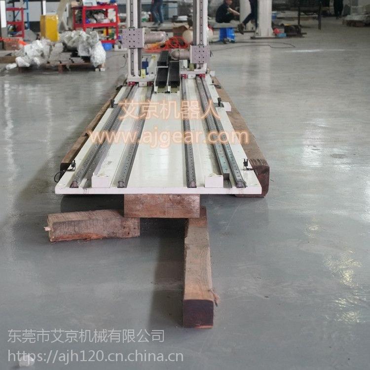 艾京生产机器人地轨地面式行走轨道喷涂上下料厂家直销