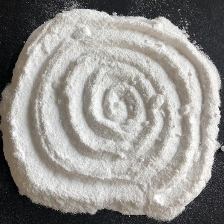 合展化工-纯碱批发 99含量碳酸钠 食品添加剂用食品级纯碱