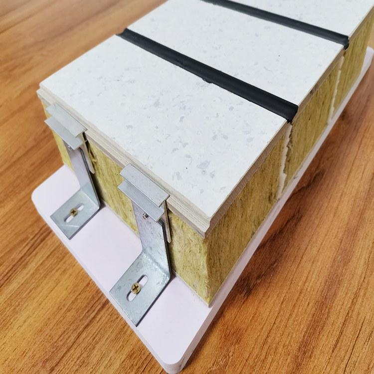 装饰一体板  三合盛 外墙保温装饰一体板隔音材料