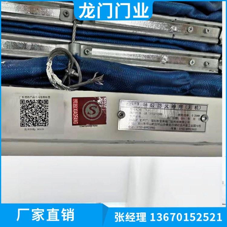 深圳防火卷帘标签 卷帘门厂家  资质标签 龙门门业价格优惠