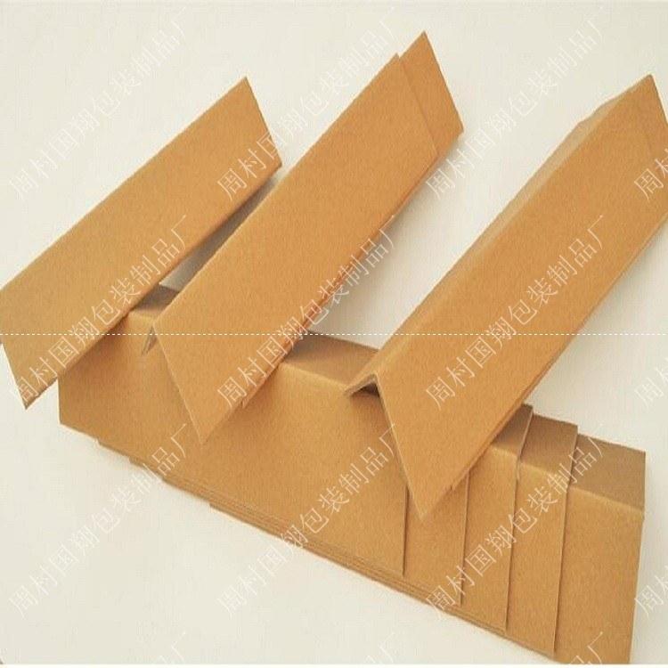 国翔包装山东青岛40*40*2专业的纸品护角