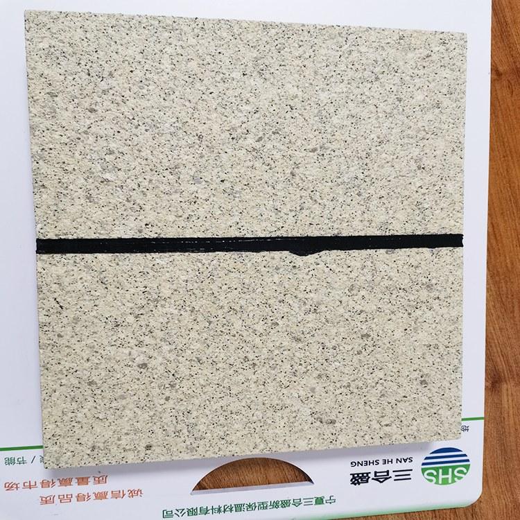 一体板  热销外墙保温装饰一体板 真石漆饰面外墙保温板