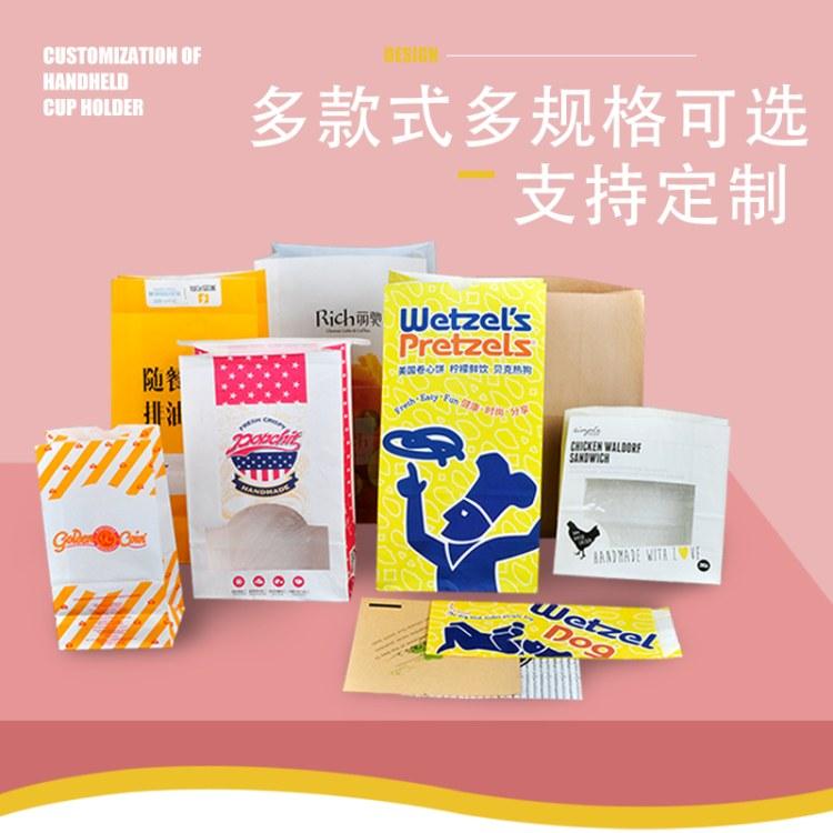 厂家直发食品级防油纸袋各类小吃包装袋定制logo图案