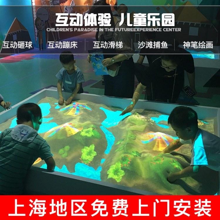 争飞全息3D互动投影砸球沉浸式儿童乐园儿童乐园砸海洋球淘气堡互动多点触控软件系统上海