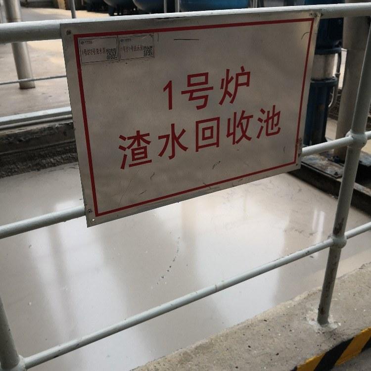 志盛威华ZS-822复合陶瓷防腐涂料高温防腐性能好