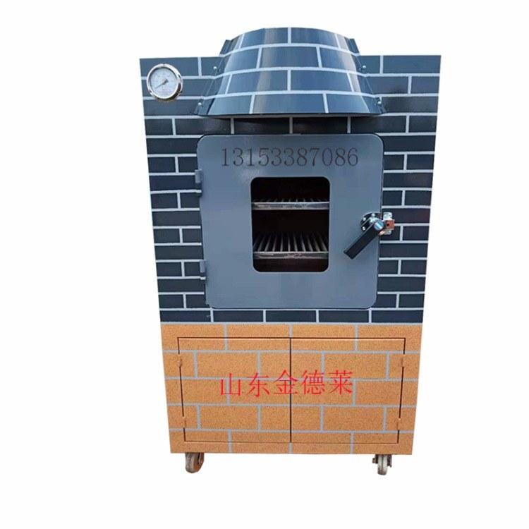淄博果木牛扒炉果木牛排炉生产厂家 质量保证