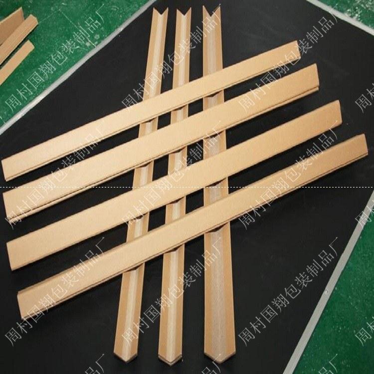 国翔包装山东龙口35*35*3纸品护角厂家批发