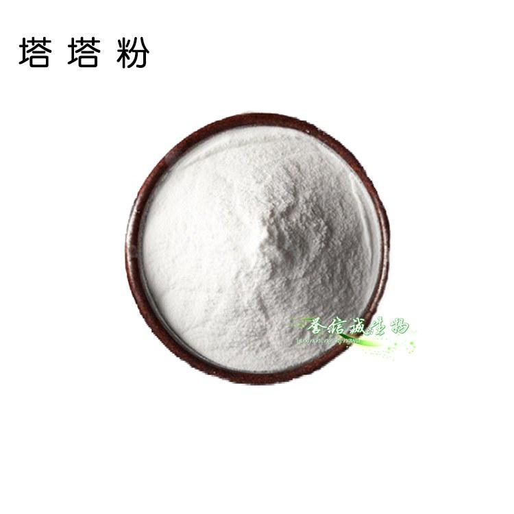 誉信诚 塔塔粉食品级膨松剂酒石酸氢钾高含量酒石酸氢钾厂家价格