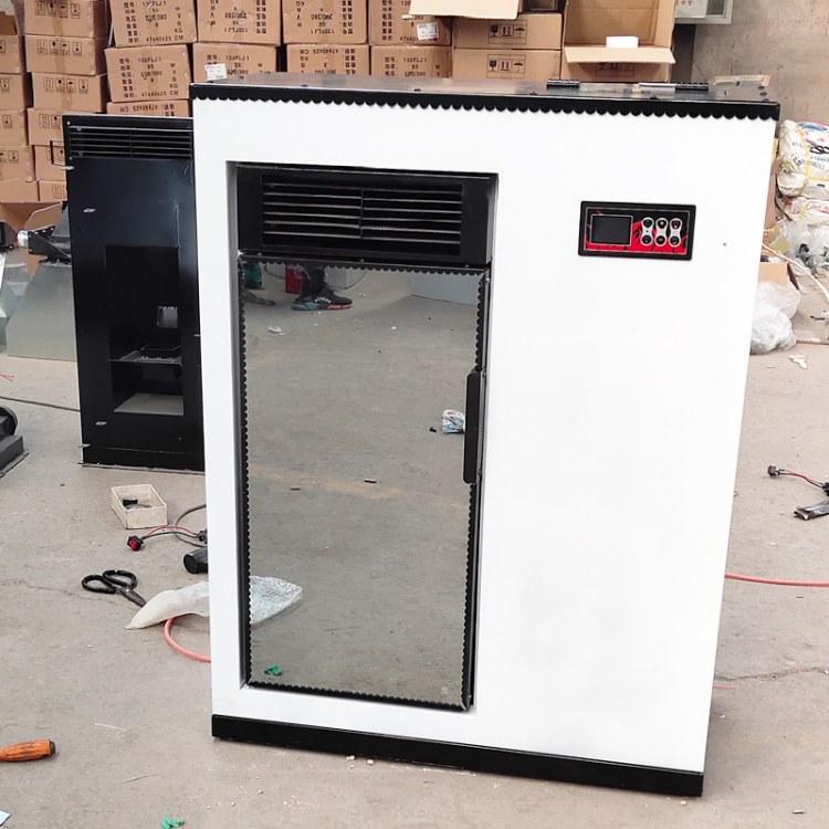 新款环保生物质颗粒取暖炉厂家供应比电暖更舒适的生物质颗粒水暖炉