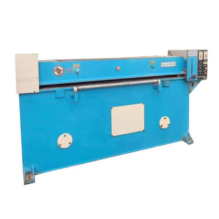 精密四柱液压裁断机30t 液压下料机 厂家直供皮革加工设备