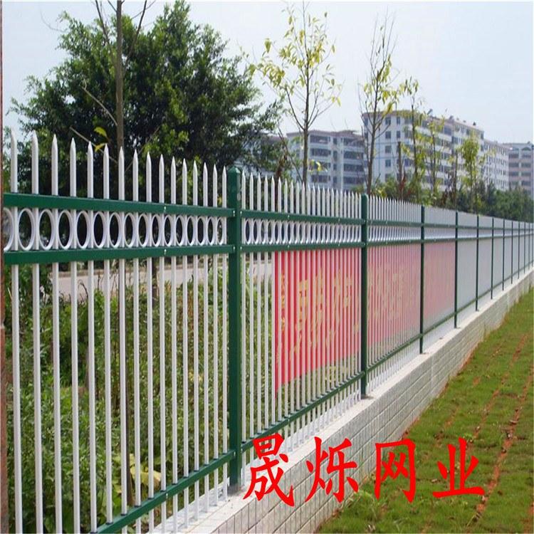 江苏庭院锌钢围栏 家庭住宅专用防攀爬锌钢护栏 隔离镀锌围墙护栏