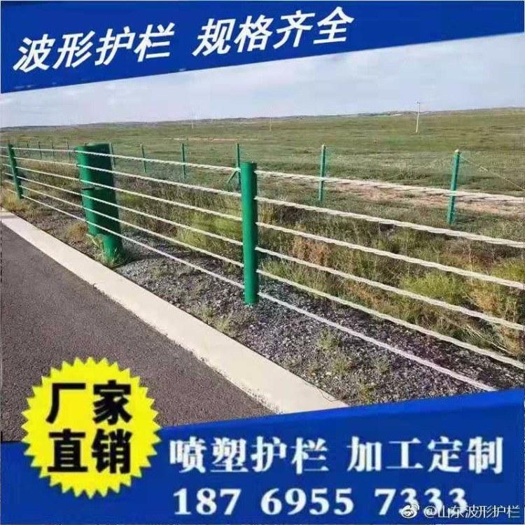 山东志祥供应全国波形护栏板 绳索护栏 可加工定制
