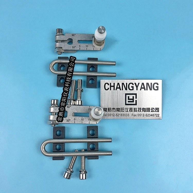 阀门定位器安装附件6DR4004-8VK品质可靠,常熟常阳