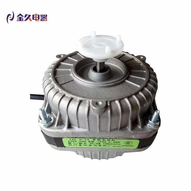 生产供应 YCF 电容电机 冷柜风机罩极电机