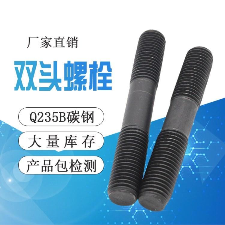 不锈钢双头螺柱 201电厂不锈钢双头螺柱M6-M20