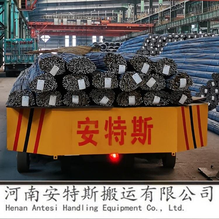 河南安特斯电动平车蓄电池无轨胶轮平板车工业电瓶平板车厂家直销