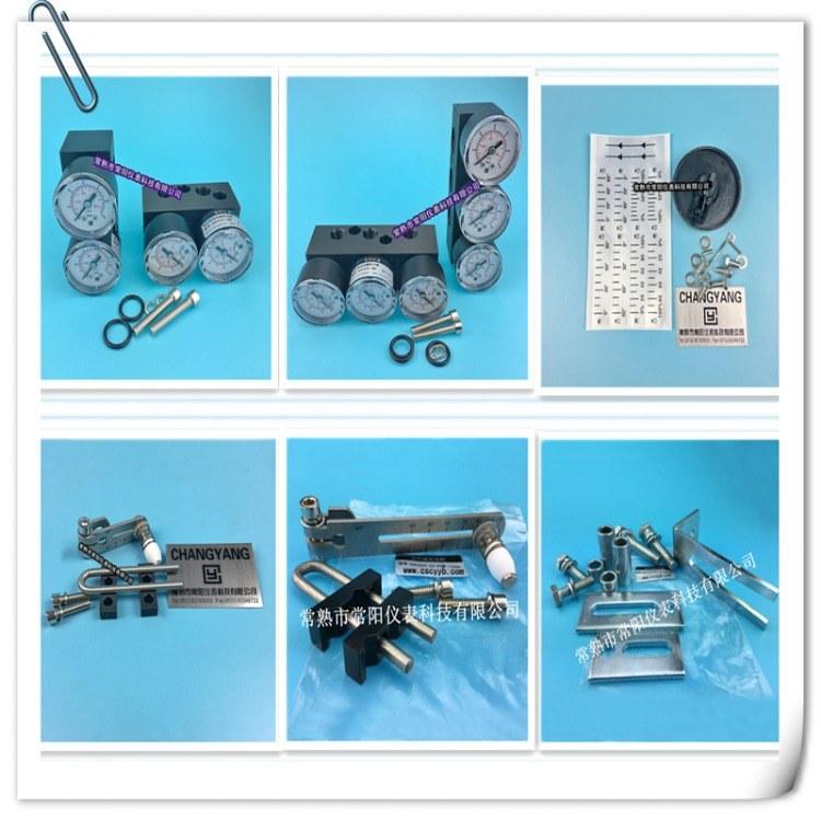 阀门定位器安装附件6DR4004-8VK价格优惠,常熟常阳