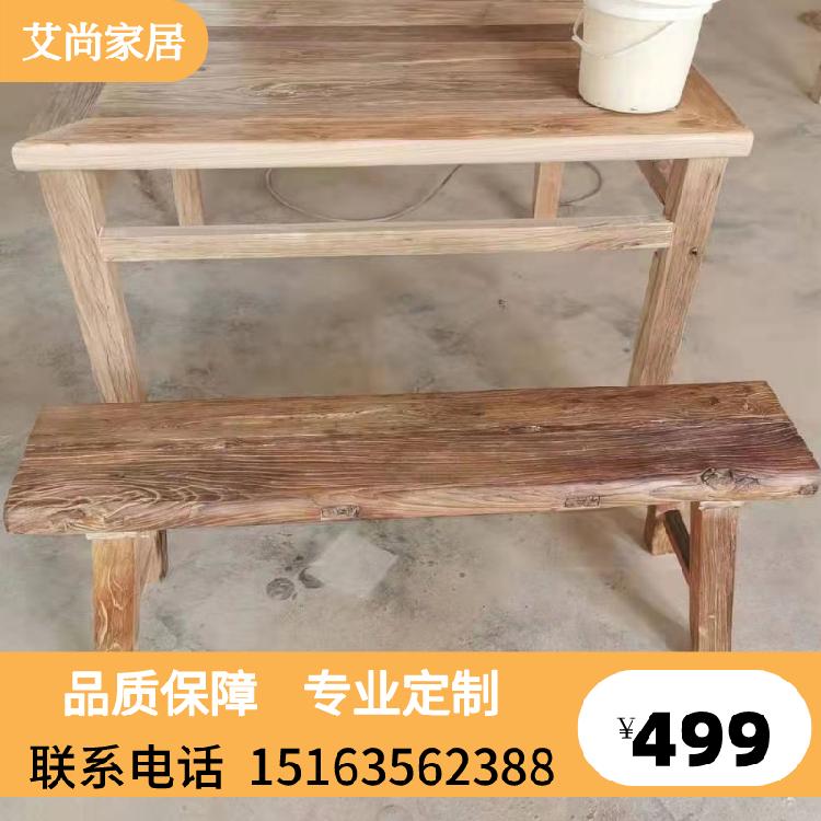 专业定制各类榆木家具   老榆木材料  艾尚家具专业定制