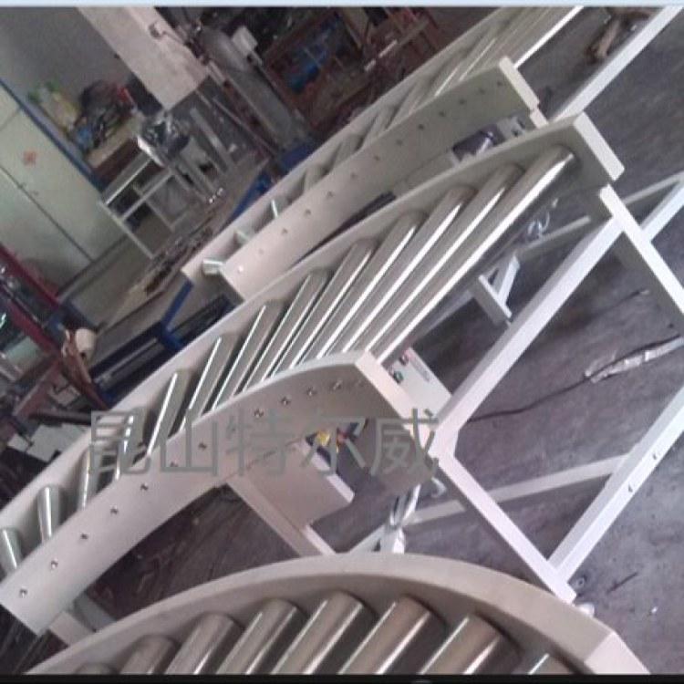 昆山特尔威 食品厂家专业生产工作台流水线专业设备 质量保证