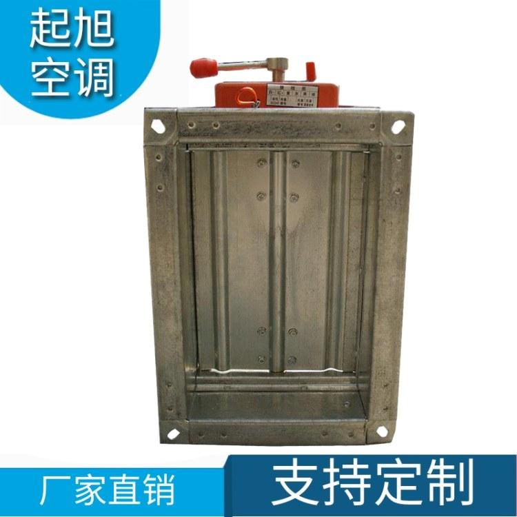 安徽合肥厂家直销70度 280度消防排烟防火阀 3C消防排烟防火阀 起旭直销