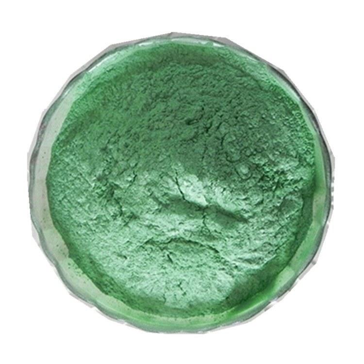 工艺涂料专用红 蓝 绿 紫 金 白色珠光粉 环保高闪亮珠光颜料色粉