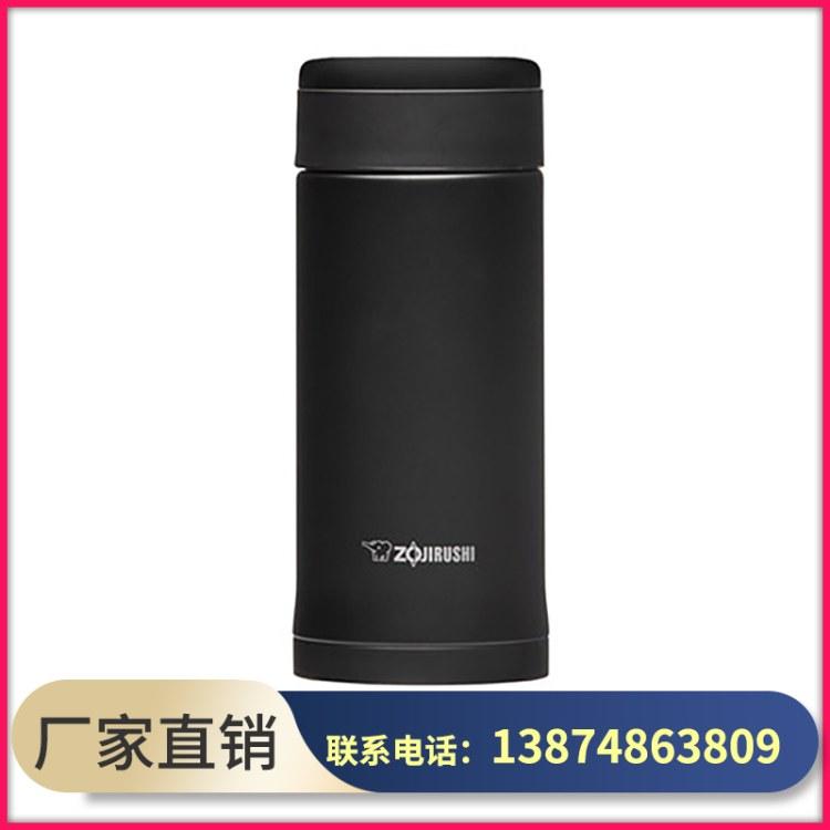 【樽致百货】象印不锈钢保温杯SMAZE35黑色(BA)350ml 黑色商务保温水杯厂家批发