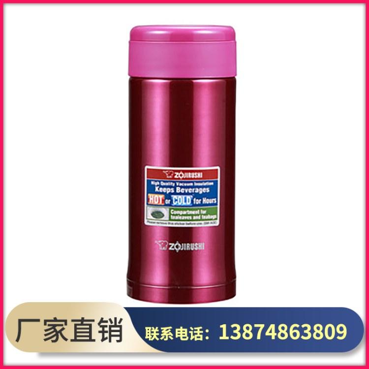 【樽致百货】象印不锈钢保温杯SMAGE35紫色(PC)350ml厂家供应便携式不锈钢保温杯