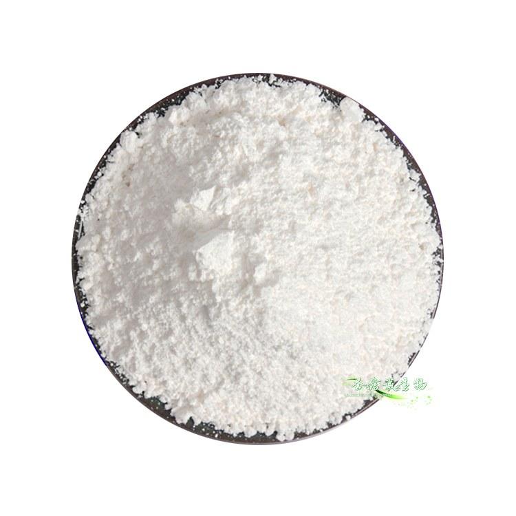 誉信诚 食品级 磷酸三钙 缓冲剂 抗结剂 食品添加剂 磷酸三钙厂家