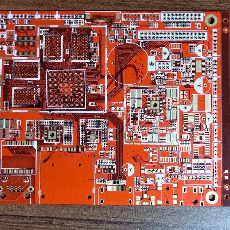 北京pcb线路板多层电路板生产厂家森思源定制。
