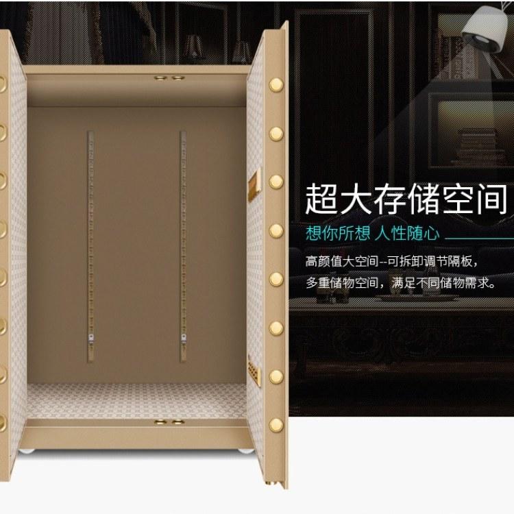 凯安捷大型保险柜1.8米高加宽1米珠宝柜金库门指纹密码保险箱古玩定制柜