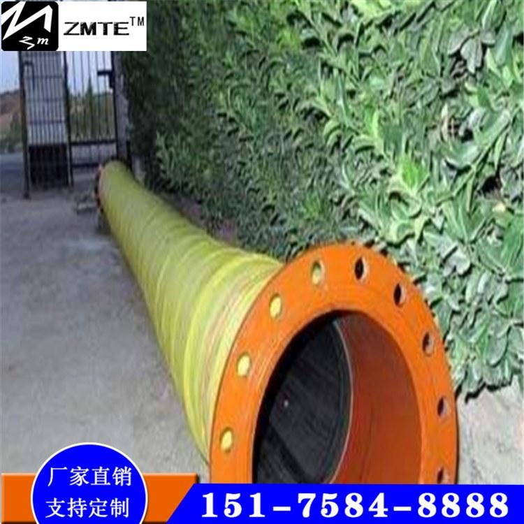 大口径胶管-大口径高压胶管-厂家定制-量大从优