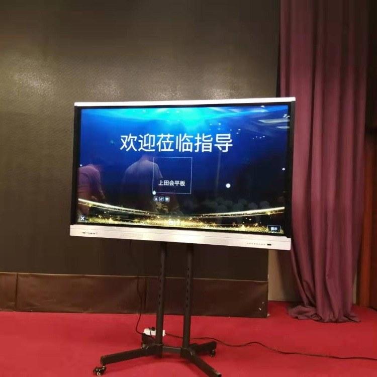 UEDAHD上田65吋会议平板,多媒体会议一体机,上田智能会议平板
