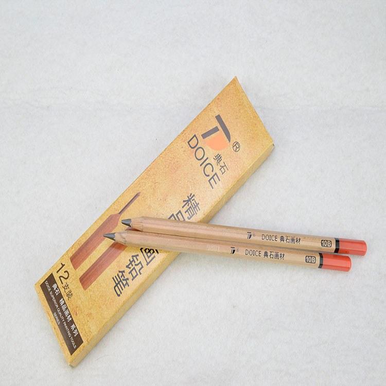 10B,12B绘图铅笔,涂鸦画画铅笔-无铅毒,环保学生文具