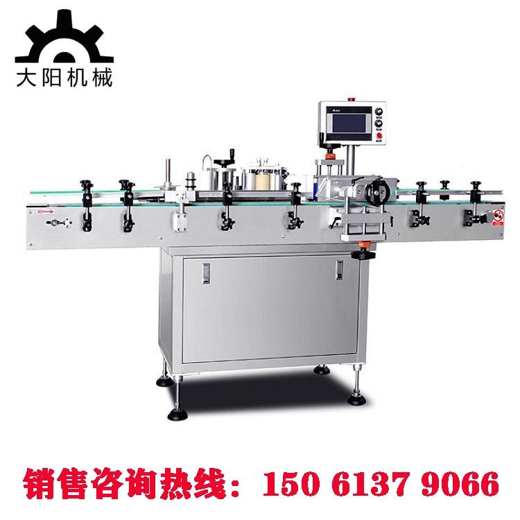 安徽全自动贴标机 大阳机械专业出售安徽自动贴标机厂家