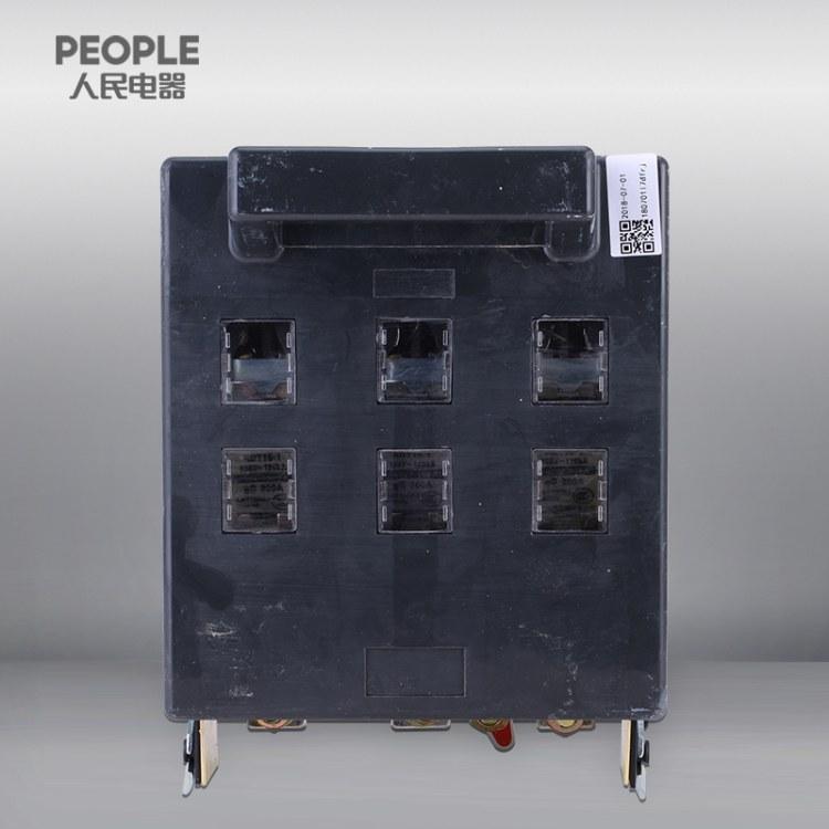 中国人民电器集团官网直销HR5-160/30熔断器式隔离开关组低压