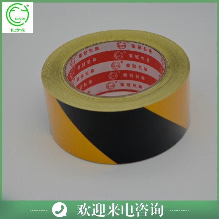 长方源 反光胶带 反光警示标识胶 安全警示胶 消防标识胶带 100*27m