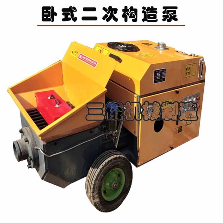 三俊厂家直销 混凝土输送泵  浇筑泵  二次构造柱泵  细石砂浆泵  质量可靠