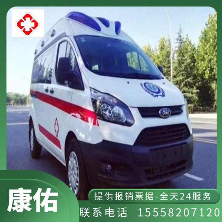 上海救护车出租  长途救护车出租  康佑