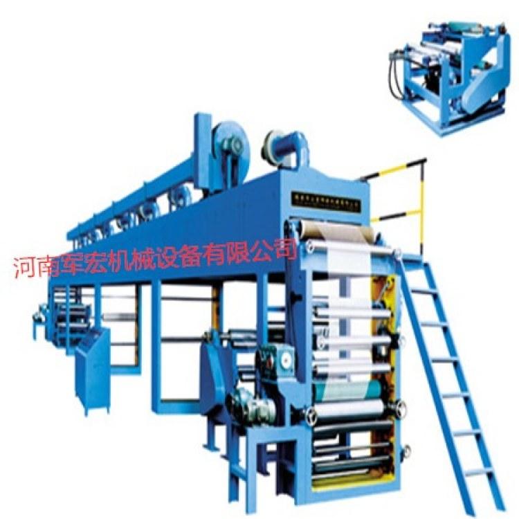 军宏机械供应:大型涂布机 不干胶涂布机 厂家直销涂布机
