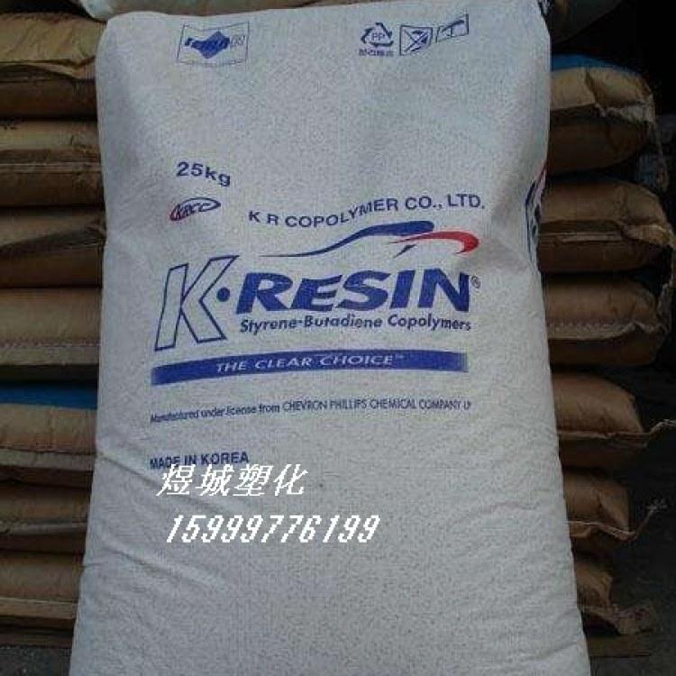 K(Q)胶/韩国雪佛龙菲利普/KR-01/挤出级/透明级/食品级/ 抗高温  耐低温