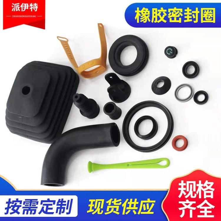 橡胶O型密封圈 耐高温防水橡胶护套胶管 密封杂件定制