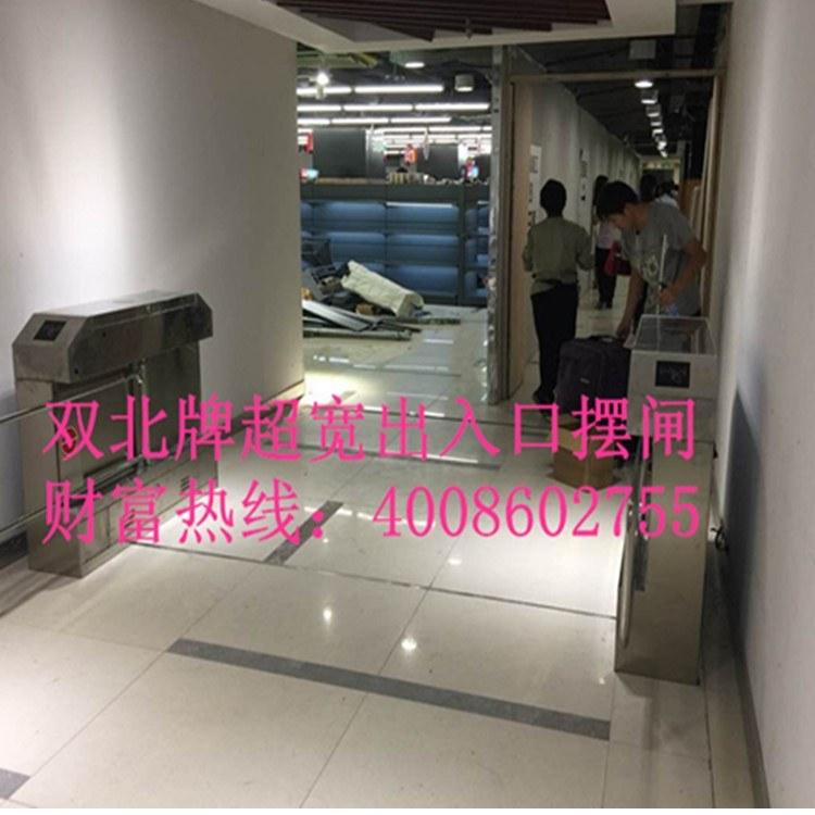 超市出入口感应器红外摆闸声波感应道闸南京免费上门安装
