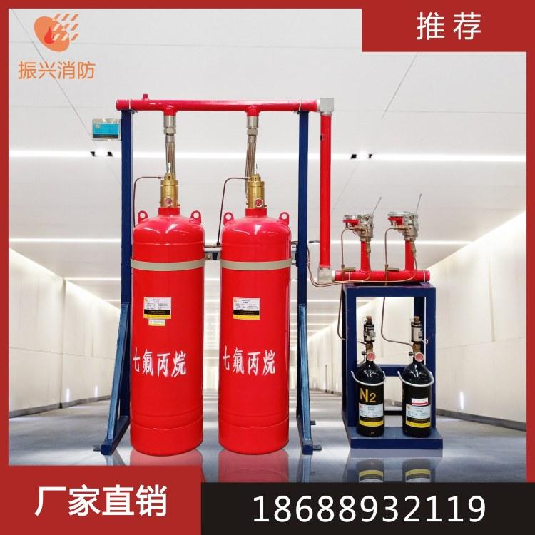 振兴消防 4.2MPa管网七氟丙烷气体灭火系统  深圳气体灭火设备厂家 70升
