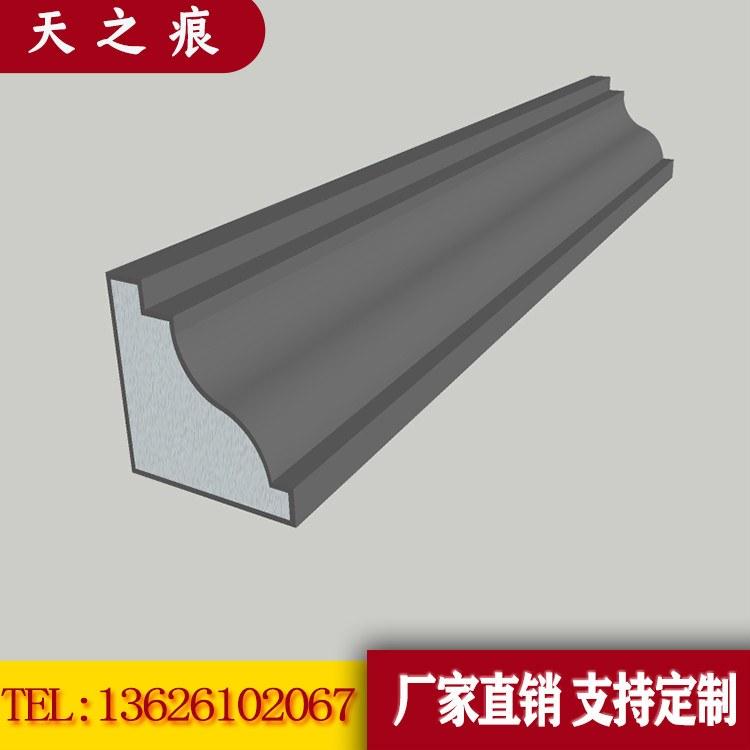 南京生产EPS线条厂家 天之痕 EPS线条 欧式eps腰线-定制批发-快速发货