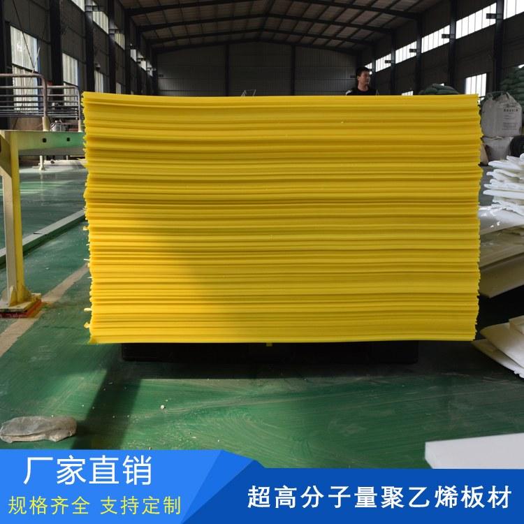 厂家HDPE板 高密度聚乙烯板 白色pe板 耐低温聚乙烯塑料板