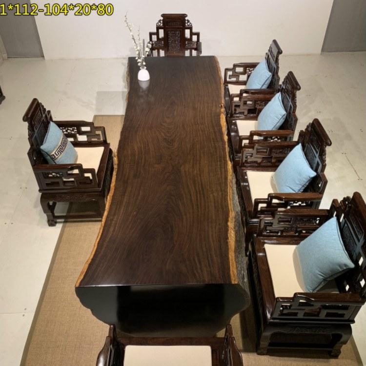檀笑古今 黑檀大板整体桌家具价格 实木整板厂家