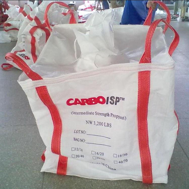 集裝袋、噸袋