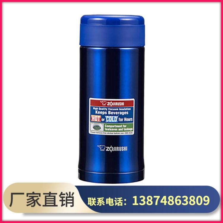 【樽致百货】定制批发象印不锈钢保温杯SMAGE35蓝色(AC)350ml创意保温杯时尚商务