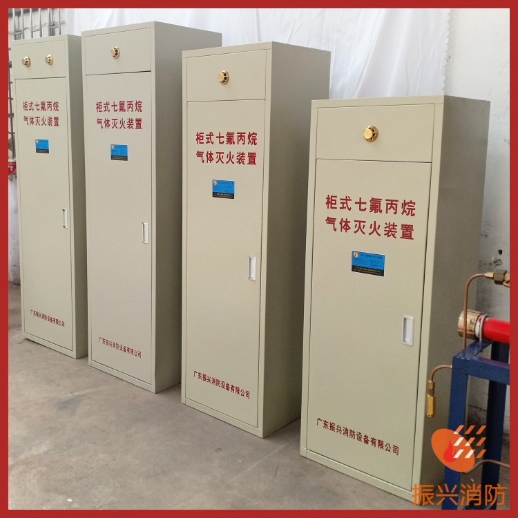 100L柜式七氟丙烷灭火装置-批发-广州柜式七氟丙烷厂家